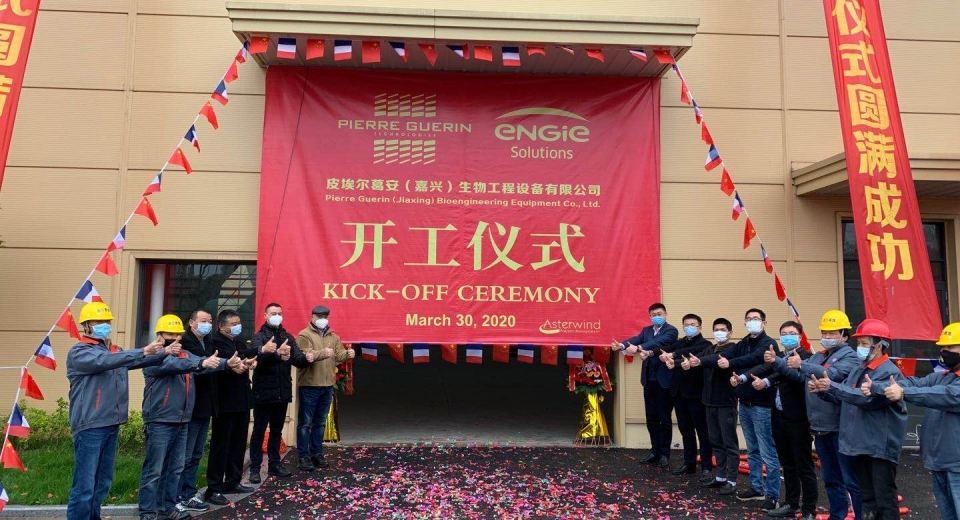 Usine PIERRE GUERIN China - Cérémonie de lancement